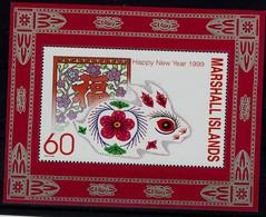 MARSHALL ISLANDS 1999 HAPPY NEW YEAR MI No BLOCK 25 MNH VF!! - Marshall Islands