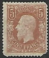 N° 37A 5F Lichtbruin/Brun Pâle - Côte 1850€ (2de Keus) - Other