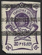 SIBERIE 1920 - Blagoviechtchensk - Non Dentelé - Siberia And Far East