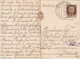 1937 ERITREA Cartolina Postale Imperiale Sopr.c.30 Viaggiata Asmara (6.11) Piega Centrale - Eritrea