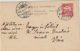 10 Karten / Briefe Ungarn Mit Bahnpoststempeln / TPO (07) - Covers & Documents