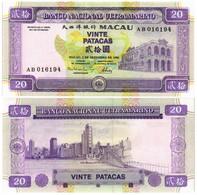 MACAU 20 PATACAS 1996 P 66 - UNC - Macau