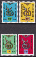 "1974-(MNH=**) Laos Segnatasse S.4v.""dragone""catalogo Yvert Euro 1,20 - Laos"