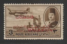 Egypt - 1953 - Very RARE - Missing 3 Bars - ( King Farouk - Overprinted Misr & Sudan / Palestine ) - MNH** - Unused Stamps