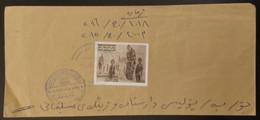 Iraq KURDISTAN Cover Registered 2017, Franked Refugees Stamp 1000D, Suleiman To Nawamand - Irak