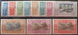 R2452/1144 - 1930 - COLONIES FR. - MOYEN CONGO - TIMBRES TAXE - SERIE COMPLETE - N°12 à 22 NEUFS* - Neufs