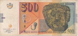BILLETE DE MACEDONIA DE 500 DENARI DEL AÑO 2003  (BANKNOTE) - Macedonia
