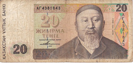 BILLETE DE KAZAKHSTAN DE 20 TENGE DEL AÑO 1993  (BANKNOTE) - Kazakhstan