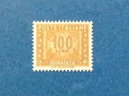 1991 ITALIA FRANCOBOLLO NUOVO ITALY STAMP NEW MNH** SEGNATASSE DA 100 LIRE DICITURA MARGINE I.P.Z.S. - Segnatasse