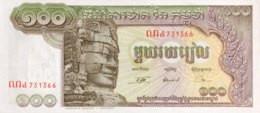 Cambodia 100 Riels, P-8c (1972) - UNC - Cambodia