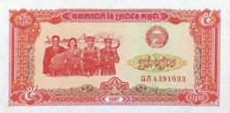 Cambodia 5 Riels, P-33 (1987) - UNC - Cambodia