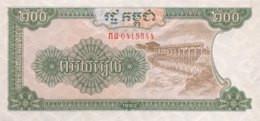 Cambodia 200 Riels, P-37 (1992) - UNC - Cambodia