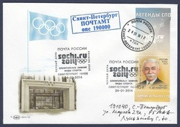 RUSSIA 2014 COVER Used PIERRE COUBERTIN France LEGENDS OLYMPIC COMMITTEE GAMES SOCHI WINTER SPORT JEUX OLYMPIQUES Mailed - Winter 2014: Sochi