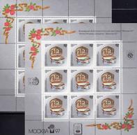 Tabak-Dose 1994 Rußland 397 KB I+II ** 12€ Porzellan-Manufaktur Petersburg Bloque Ss Bloc Art History Sheetlet Bf Russia - Porcellana