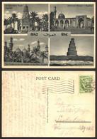 Iraq Baghdad Mosque Nice Stamp #28079 - Iraq