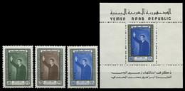 Jemen-Arabische Republik 1978 - Mi-Nr. 1581-1583 & Block 193 ** - MNH - Al Hamdi - Jemen