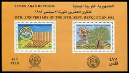 Jemen-Arabische Republik 1983 - Mi-Nr. Block 233 ** - MNH - Revolution - Jemen