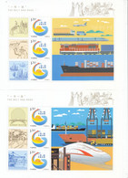 China 2017 The Belt And Road Special Sheets - Trains