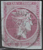 GREECE 1862-67 Large Hermes Head Consecutive Athens Prints 40 L Mauve To Deep Mauve On Blue Vl. 33 / H 20 I B - Gebruikt
