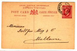 46659 - Entier  Pour L'Alsace - Cartas