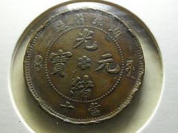 China 10 Cash - China
