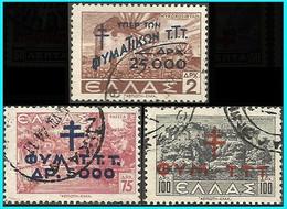 GREECE -GRECE- HELLAS 1944:  Charity Stamps Complet Set MNH** - Bienfaisance