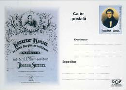 126  Johann Strauss I (Strauss Père): Entier Roumanie 2004 - Stationery Postcard, Romania. Waltze Vals Marche Dance - Music