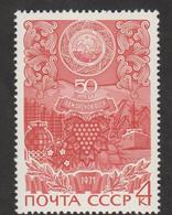 USSR (Russia) - Mi 3888 - 50 Years Of The Adjarian ASSR - 1971 - MNH - Nuevos