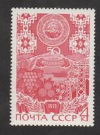 USSR (Russia) - Mi 3856 - 50 Years Of Abkhaz ASSR - 1971 - MNH - Nuevos