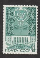 USSR (Russia) - Mi 3845 - 50 Years Of The Dagestan ASSR - 1971 - MNH - Nuevos