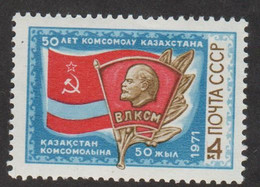 USSR (Russia) - Mi 3905 - 50 Years Of Komsomol Of Kazakhstan  - 1971 - MNH - Nuevos