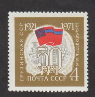 USSR (Russia) - Mi 3844 - 50 Years Of Georgian SSR  - 1971 - MNH - Nuevos