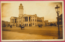 Victoria Memorial Hall, Singapore_ (PCard144)_Vintage CPA - Singapore