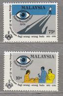 MALAYSIA 1976 MNH(**) Mi 157-158 #27557 - Malaysia (1964-...)