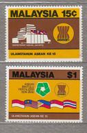 MALAYSIA 1982 Jakarta Flags MNH(**) Mi 237-238 #27562 - Malaysia (1964-...)