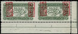 ARABIE SAOUD. HEDJAZ Poste * - 74, Surcharge Rouge, Paire Non Dentelée Au Milieu - Arabia Saudita