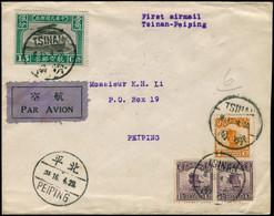 CHINE 1° Vols LET - 15/4/1920, Vol Nankin - Tsinan - Peiping - Non Classificati