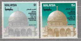 MALAYSIA 1982 Palestine Jerusalem MNH(**) Mi 239-240 #27575 - Malaysia (1964-...)