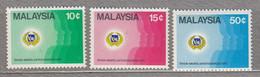 MALAYSIA 1975 Women Year MNH(**) Mi 132-134 #27577 - Malaysia (1964-...)