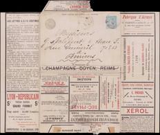FRANCE Entiers Publicités Multiples O - Lettre Annonces - Lyon S5 15c. Sage Bleu (sans Feuille De Correspondance), Publi - Buste Postali E Su Commissione Privata TSC (ante 1995)