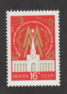USSR (Russia) - Mi 3986 - Leipzig Fair - 1972 - MNH - Nuevos