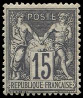 FRANCE Poste * - 66, Signé Brun: 15c. Gris Type I - Cote: 1400 - 1876-1878 Sage (Typ I)