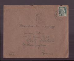 France, Enveloppe Du 13 Mars 1945 De Villemurlin Pour Rennes - Covers & Documents