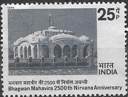 INDIA 1974 2,500th Anniversary Of Bhagwan Mahavira's Attainment Of Nirvana - 25p Pavapuri Temple MNG - Unused Stamps