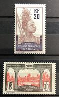GABON 1910 - YT 38 NEUF*/MH + YT 40 NSG - LUXE - CV 48 EUR - Unused Stamps