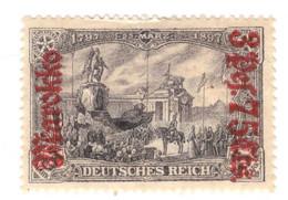MAROC.Bureaux Allemands.1911.Michel N°57.NEUF 21E6 - Ufficio: Marocco