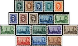 IRAN Poste * - 1154/69, Complet 18 Valeurs - Cote: 75 - Iran