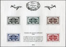 FRANCE 2016 - SALON DU TIMBRE -TRÉSORS DE LA PHILATÉLIE MNH ** CRÉATION DU SERVICE AMBULANTS 1844 (Luxe) - Ongebruikt