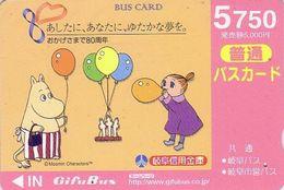 Carte JAPON - BD Comics - Série MOOMINS HIPPOPOTAME / Ballon Balloon - HIPPO MOOMIN Finland Rel JAPAN Prepaid Card - 383 - BD