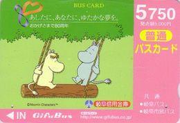 Carte JAPON - BD Comics - Série MOOMINS HIPPOPOTAME / Balançoire - HIPPO MOOMIN Finland Rel JAPAN Prepaid Card - 384 - BD